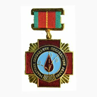 Picture of Chernobyl Medal