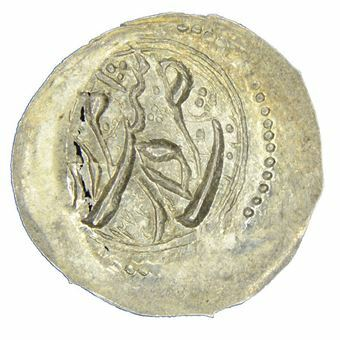 Picture of Persia, Silver 1/8 Qirans (Krans), AH1271-Ah1342 (1854-1924)