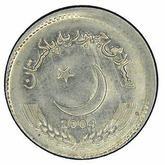 Picture of Pakistan, 5 Rupee, off-centre Error