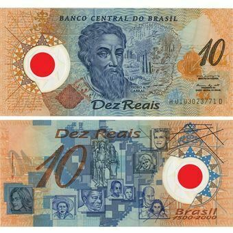 Picture of Brazil, 10 reais, nd (2000) (P248a) UNC