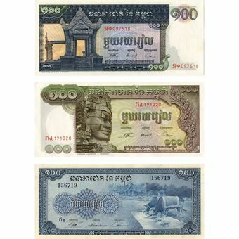 Picture of Cambodia, set of 3 x 100 riels. UNC