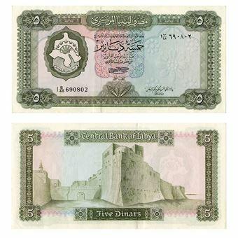 Picture of Libya, 5 dinars, 1972 (P36b) UNC