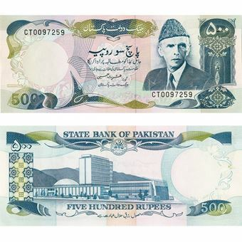 Picture of Pakistan 500 Rupees Nd (1986) P42