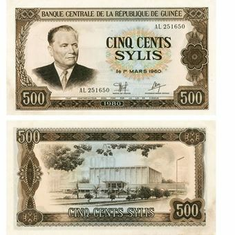 Picture of Guinea 500 Sylis 1980 P27 Marshall Tito  Crisp GF-GVF