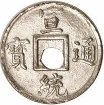 Picture of China, Kwangtung Cash Silver Plated