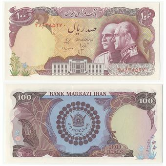 Picture of Iran 100 Rials (1976) P108 Unc