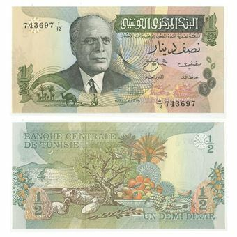 Picture of Tunisia Half Dinar P69 Unc