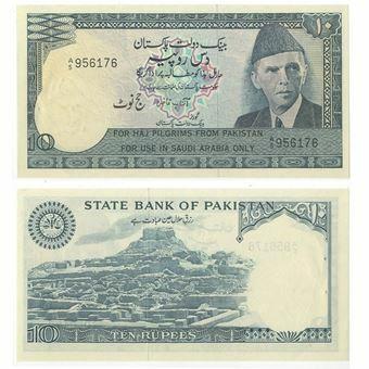 Picture of Pakistan 10 Rupees Haj Pilgrim Note Unc.