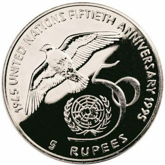 Picture of Seychelles, United Nations Cupro-Nickle Prooflike, 1995