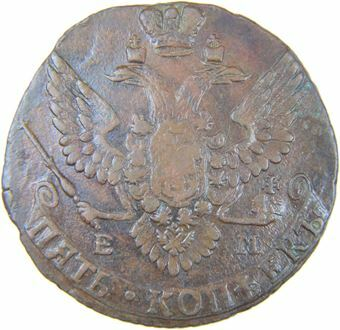 Picture of Russia, 5 Kopeks 1791