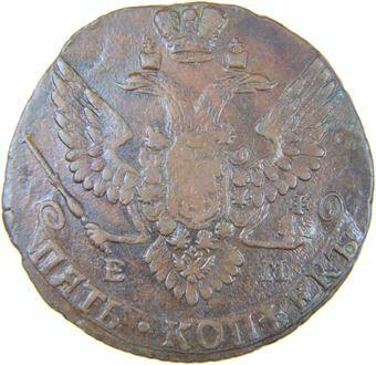 Picture of Russia, 5 Kopeks 1791