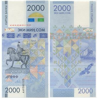 Picture of Kyrgystan 2000 Som 2017 P-New Ann National Currency Unc