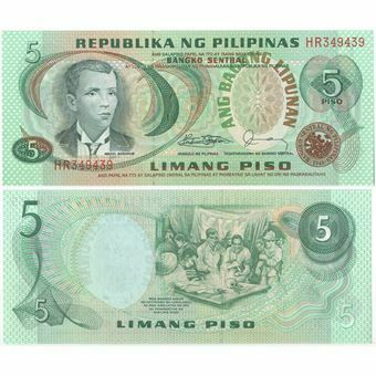Picture of Philippines 5 Pisos Nd P160 Unc