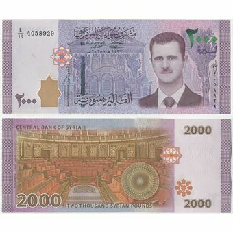 Picture of Syria 2000 Syrian Pounds Assad  P117 Unc
