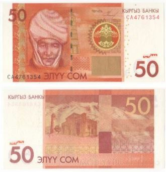 Picture of Kyrgystan 50 Som 2009 P25 Unc