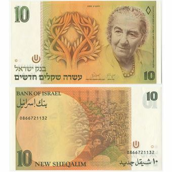 Picture of Israel 10 New Shequalim 1992 P53 Golda Meir Unc