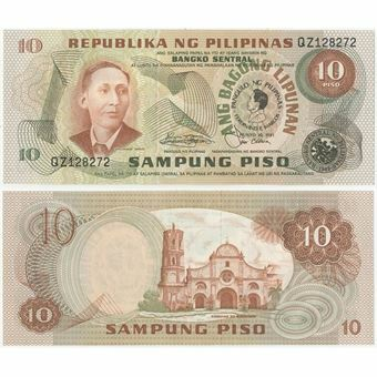 Picture of Philippines 10 Pisos 1981 P167 Comm Marcos