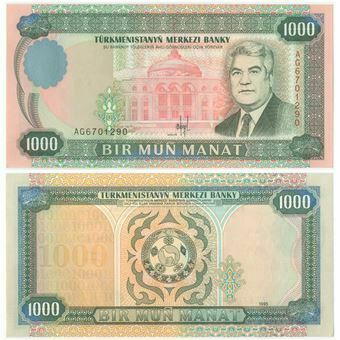 Picture of Turkmenistan 1000 Manat 1995 P8 Unc