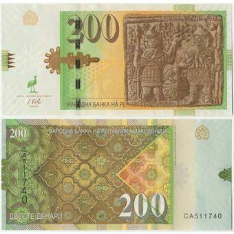 Picture of Macedonia 200 Denar 2016 P23 Unc