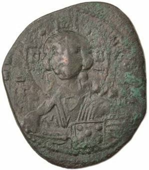 Picture of Byzantine Bronze Coin Of Christ Fine