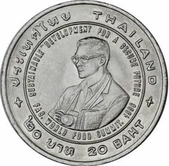 Picture of Thailand, 20 Baht 1995 FAO