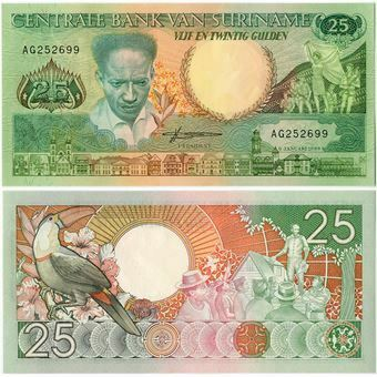 Picture of Surinam 25 Gulden 1988 P132b Unc