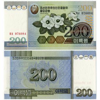 Picture of North Korea 200 Won 2005 P48 Unc