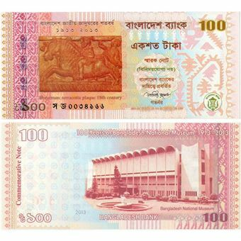 Picture of Bangladesh 100 Taka 2013 P63 Unc