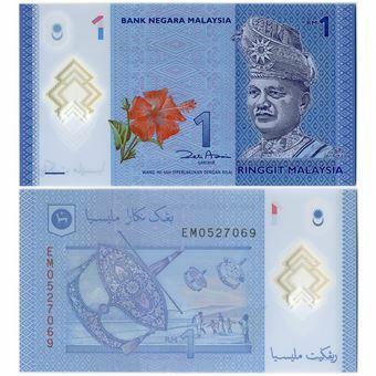 Picture of Malaysia 1 Ringgit (2012) P51 Plastic Unc
