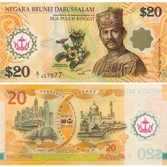Picture of Brunei 20 Ringgit 2007 P34 Plastic Unc