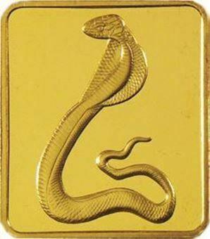 Picture of Royal Mint Zodiac Snake (2001)