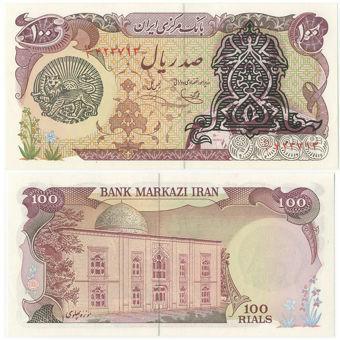 Picture of Iran 100 rials Shah Overprint P118b Unc