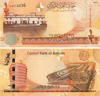 Picture of Bahrain Half Dinar P25 Unc