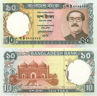 Picture of Bangladesh 10 taka P33 Unc