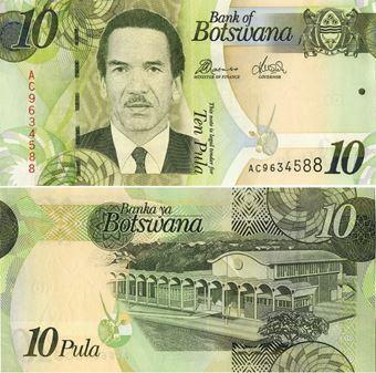 Picture of Botswana 10 Pula 2009 P30 Unc