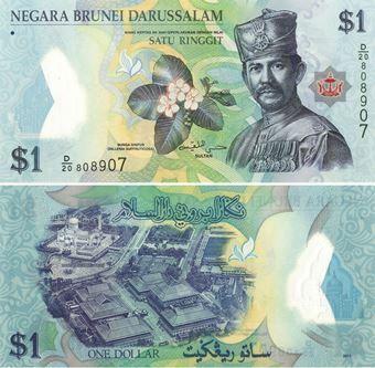 Picture of Brunei 1 Ringgit P35 Plastic Unc