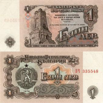 Picture of Bulgaria 1 lev 1962 P88 Unc
