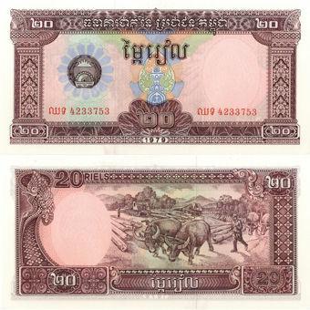 Picture of Cambodia 20 riels 1979 P31 Unc