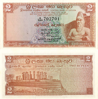 Picture of Ceylon 2 Rupees 1974 P72Aa Unc