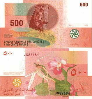 Picture of Comoros 500 francs 2006 P15 Unc