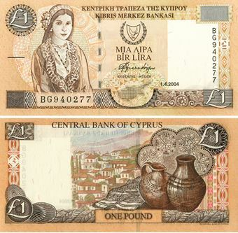 Picture of Cyprus £1 2004 P60d Unc