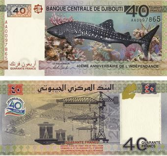 Picture of Djibouti 40 Francs nd (2017) P46 Unc