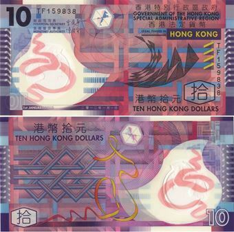Picture of Hong Kong 10 Dollars 2012 Unc  P401 Plastic