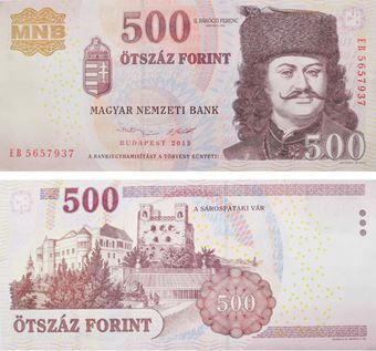 Picture of Hungary 500 Forint 2013 P196e Unc