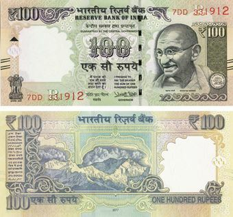 Picture of India 100 Rupees P105 Gandhi Unc