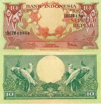 Picture of Indonesia 10 Rupiah 1959 P66 Unc