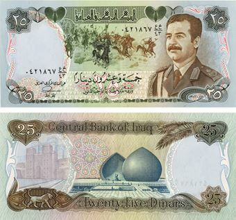 Picture of Iraq  25 Dinars 1986 P73 Saddam