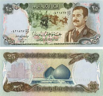Picture of Iraq  25 Dinars 1986 P73 Saddam