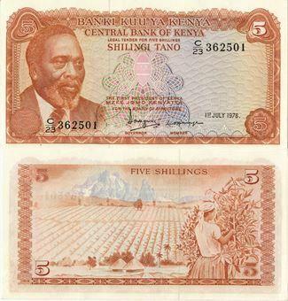 Picture of Kenya 5 Shillings 1978 P15 Unc
