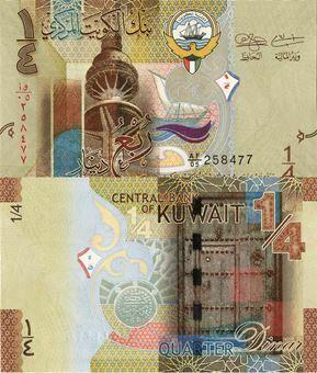 Picture of Kuwait Quarter Dinar 2014 P29 Unc
